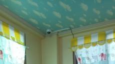 포항시, '어린이집 CCTV 100% 설치'