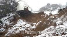 [단독]울릉관광지구 호텔별관 지반침하 건물 붕괴 직전