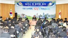 김천시 2016년 지방재정 조기집행 주력
