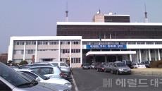 구미시 지방정부 정책대상 공모 우수상 수상