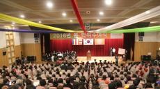 동국대학교 경주캠퍼스, 2016년 봄 학위수여식 개최