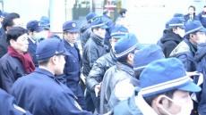 최재익 독도수호전국연대 의장 일본 경찰에  긴급 체포