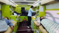 칠곡군 공무원 사랑의 헌혈운동 동참