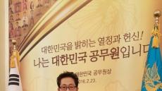 포항시 권성호 주무관, 대한민국 공무원상 수상