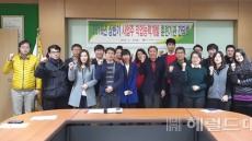 한국산업인력공단 경북지사 직업능력개발훈련 주력