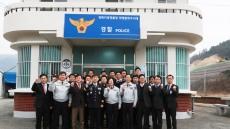 경북경찰, 국제범죄수사대 확대 운영…구미권 수사팀 신설