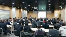 한양대 건축학부, '2016년 풍수대토론회' 개최