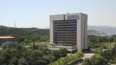 포스코, '나눔의 실천 온라인 경매' 열어