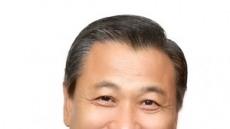 """경주 정수성 의원, """"겸허한 자세로 공정 경선에 임할 것"""""""