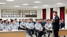 조희현 경북지방경찰청장, 문경 경찰서 치안현장 방문