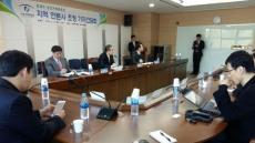 [포토뉴스]정재찬 공정거래위원장, 대구경북언론인 초정 기자간담회 개최