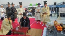 구미시 인동 3.1문화제  개최