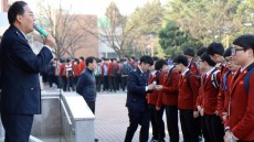 구미 署 신학기 학교폭력 예방 주력