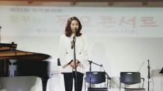 ICCI, 꿈꾸는 동요콘서트 개최