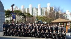 [포토뉴스]대구과학대 국방기술행정과 학생들, 사랑의 헌혈운동 전개