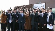 동양대, 2016학년도 총학생회 힘찬 출범