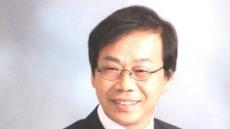 이완영 의원, 2016년을 빛낼  도전한국인 의정대상 수상