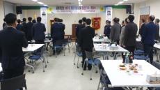 울릉청년단 창단 28주년 기념식및 회장단 이.취임식 개최