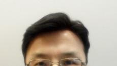 경주동국대 오종문 교수, '납세자의 날 대통령 표창' 수상