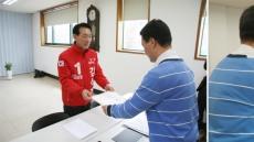 새누리당 김석기·무소속 정종복, 경주선거구 후보등록 마쳐