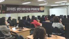 봉화군  바리스타2급 자격증반 주민 큰 호응
