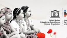안동서 국내 유네스코 민간자문기구(NGO) 워크숍 개최