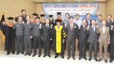 한국산업인력공단 경북지사 일학습병행제 첫 입학식