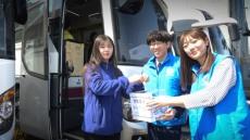 경북전문대 사랑의 헌혈운동 동참