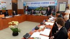 봉화군 의회 중부내륙중심권 의정협력회 정기회 개최