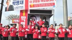 울릉도 지역구 찾은 새누리당 박명재 후보