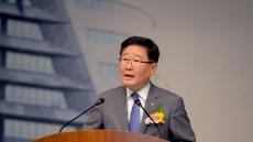 한수원, '창립 제15주년 기념식' 개최