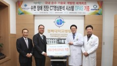 금오공대 입주기업, '수면성 호흡장애' 진단 의료장비 개발성공