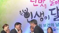 전점득 경주시보건소장, 보건의 날 기념 '국무총리상 수상'