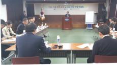예천교육청 학력 향상위한 컨설팅 실시