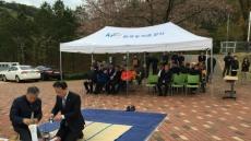 농어촌공사 경주지사, 풍년기원 통수식 개최