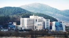 동국대경주병원, 대장암 적정성 평가 1등급 획득