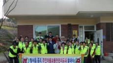 울주군, 주민 자율 교통안전 지도대 발대식 개최