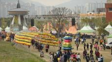 김해시, 『제40회 가야문화축제』  20일부터 5일간 개최