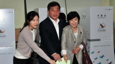 박성민 중구청장, 국회의원 선거 투표