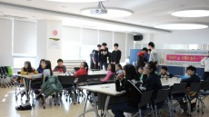 양산시, 2016 청소년재능기부프로젝트 『유레카!과학아 놀자~』 참가자 모집