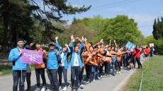 경주동국대, '4.19혁명 56주년 기념' 등산대회 개최