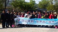 대구공항 연계 중국관광객 안동 방문, 관광발전 기대