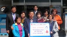 울산 남구 삼호동 단체장 협의회, 먹거리장터 수익금 전달