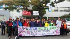 양산시, 제1회 동산장성 철쭉제 행사 개최