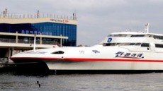 2020년까지 노후 여객선 63척 대체