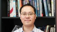 UNIST-KAIST 연구진, 통신네트워크 최고 논문상 2관왕