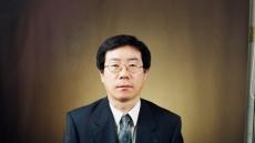 RIST 전희동 에너지환경연구소장, '과학기술훈장 혁신장' 수상