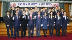 울산 북구, 21일 장애인 수영단 창단