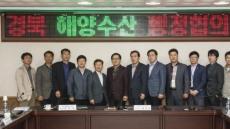 포항지방해양수산청↔울릉군 상호협력 방안 모색