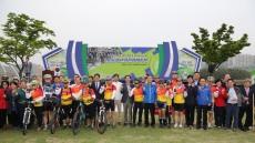 울산시, '2016 울산 자전거 대축전' 열어